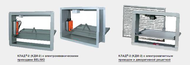 КДМ-2 (КЛАД-2) с