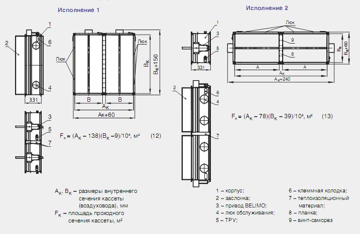 Схема кассеты из клапанов