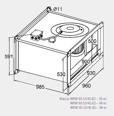 Размеры канального вентилятора WRW 90-50/45-8D